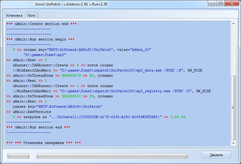 Описание и скриншоты торрента Обновлено Patch Универсальный патч до 1.66 (T